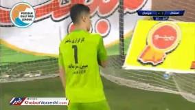 گل اول استقلال به سپاهان (پنالتی وریا غفوری)