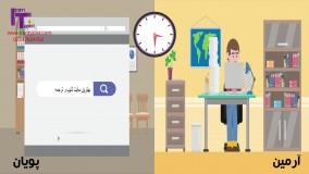 سریعترین تایپ و ترجمه