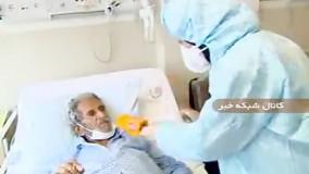 اشکهای پیرمرد کرونایی که اشک خبرنگار رو هم در آورد