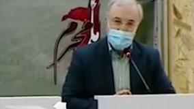 روضه خوانی وزیر بهداشت در ستاد ویژه محرم