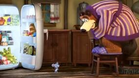 کارتون ماشا و آقا خرسه قسمت ۱۳۸