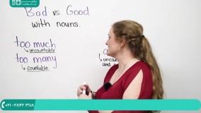 بهترین آموزش گرامر زبان انگلیسی