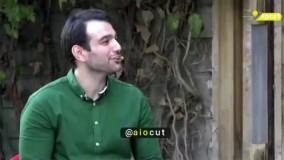 مهرداد محمدی : به خانمم شماره دادم و ۷سال بعد از پدرش هم بله گرفتم