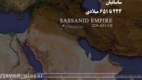 نقشه تاریخی ایران