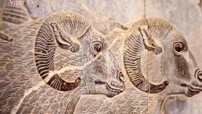 مستند عجیب میراث پارسی باستان ؛ ایران باستان - بزرگترین نقطه عطف تاریخ