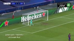 خلاصه بازی بایرن مونیخ 8 - بارسلونا 2