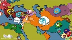 انیمیشن بسیار جالب از تاریخ ایران و قدرت حکومتهای حاکم