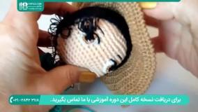 نحوه ی نصب مو برای عروسک بافتنی _ عروسک بافتنی دختر