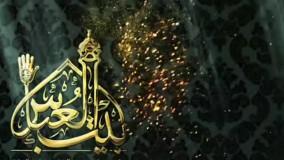 حسابت رو همینجا با خدا تسویه کن : حجت الاسلام و المسلمین شیخ حسین انصاریان