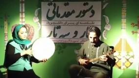 آموزش دایره در کرج - آموزشگاه موسیقی ملودی