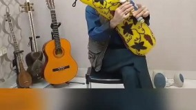 آموزش نی انبان در کرج - آموزشگاه موسیقی ملودی