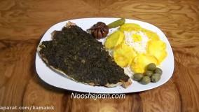 ماهی شکم پر با تمر هندی