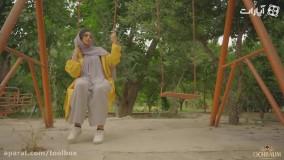 سریال بطری بازی ( قسمت سوم ) محسن ایزی