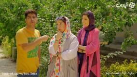 سریال بطری بازی ( قسمت دوم ) محسن ایزی