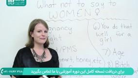 آموزش مکالمات زبان انگولید انگلیسی