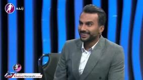 شیخ دیاباته : خودم را ایرانی میدانم!