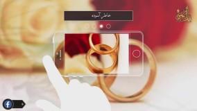 جهیزیه حضرت فاطمه زهرا سلام الله علیها | سبک زندگی