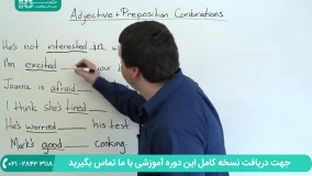 آموزش صفات مرکب در زبان انگلیسی