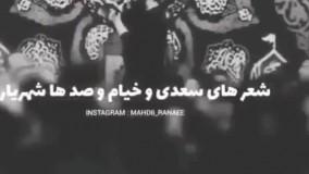 روایت عجیب یک مداح با حمله به ادبیات و فرهنگ ایران