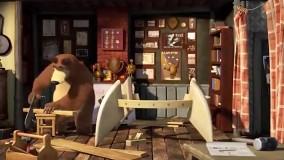 کارتون ماشا و آقا خرسه قسمت ۱۵۱