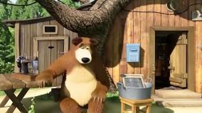 کارتون ماشا و آقا خرسه قسمت ۱۵۲