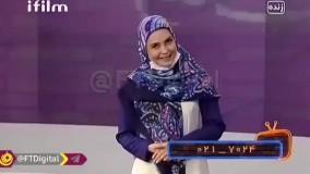اتفاق عجیب در مسابقه شبکه آی فیلم