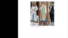 چند لباس کاربردی که هر خانمی باید داشته باشه