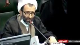 کنایه نماینده مجلس به روحانی