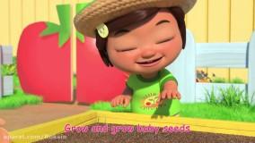 کارتون کوکو ملون :باغبونی : ترانه های کودکانه