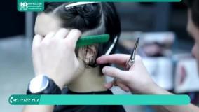 آموزش کوتاهی موی زنانه مدل فانتزی ( مدل پسرانه )