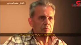 فیلم جمشید شارمهد پس از بازداشت و در خاک ایران