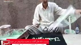 «محلات حسینی» ابتکار مردم خراسان رضوی در ایام کرونا