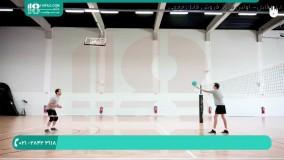 آموزش ارسال توپ با ساعد در والیبال