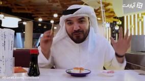 رباتی که اماراتی ها در کافه ازش استفاده میکنن