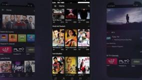 تماشای رایگان جدیدترین فیلم ها و سریال های ایرانی و شبکه های ماهواره ای