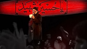 حاج محمود کریمی ؛ بسم ربّالعشق