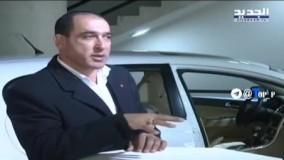 گزارشی شوکهکننده از شبکه تلویزیونی الجدید لبنان