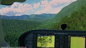 ویژگیهای جدید Flight Simulator هوش از سر میپراند