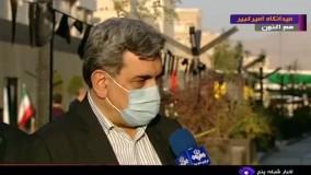 شهردار تهران ؛ امسال درباره محرم بیشتر کار کردیم
