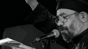 حاج محمود کریمی : مهتاب و مین و من