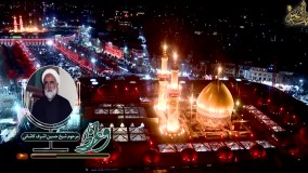 آنچه یک سخنران و مداح باید بداند | مرحوم شیخ حسین اشرف کاشانی | شبکه جهانی بیت العباس علیه السلام