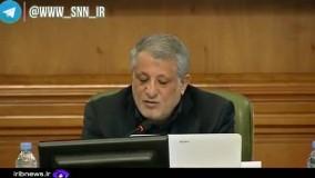 پاسخ محسن هاشمی به انتقادها از عملکرد سه ساله ضعیف شورای شهر تهران