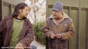 فیلم ایرانی عزیز میلیون دلاری