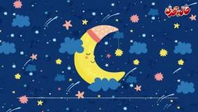 داستان صوتی  آرزوی ستاره کوچولو (رایگان)