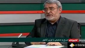 توضیحات وزیر کشور در مورد نحوه برگزاری انتخابات ۱۴۰۰