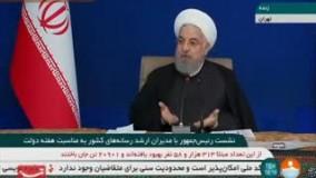 روحانی : انتظارات مردم را بیش از حد بالا نبریم