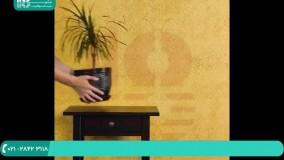 فیلم آموزشی برای رنگ آمیزی دیوار اتاق خواب