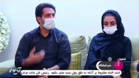 درگذشت فرزند ۸ ساله دو تن از مدافعان سلامت