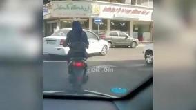 خانم موتورسوار در تهران