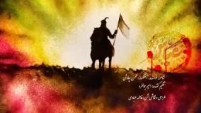 آهنگ جدید محسن چاووشی به نام «عبّاس»